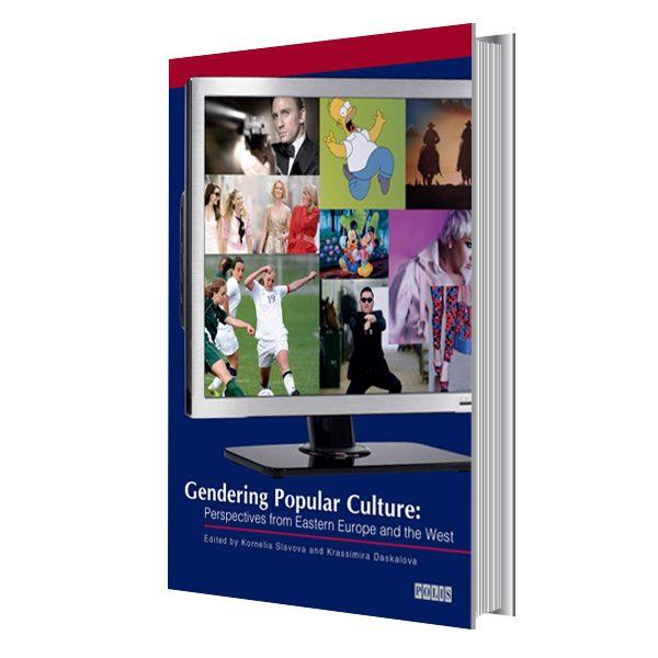 Gendering_Popular_Culture_cover